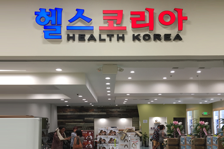 #102 Health Korea