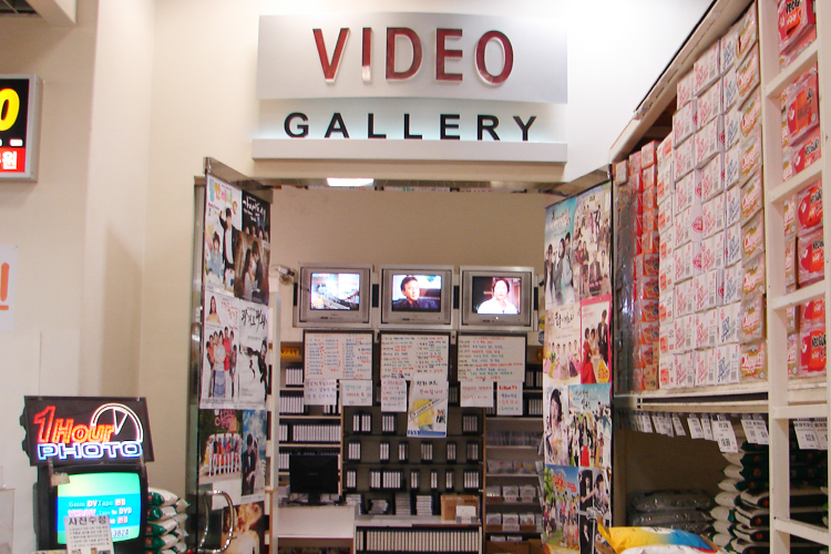 #104 Video Gallery