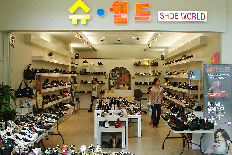 #211 Shoe World