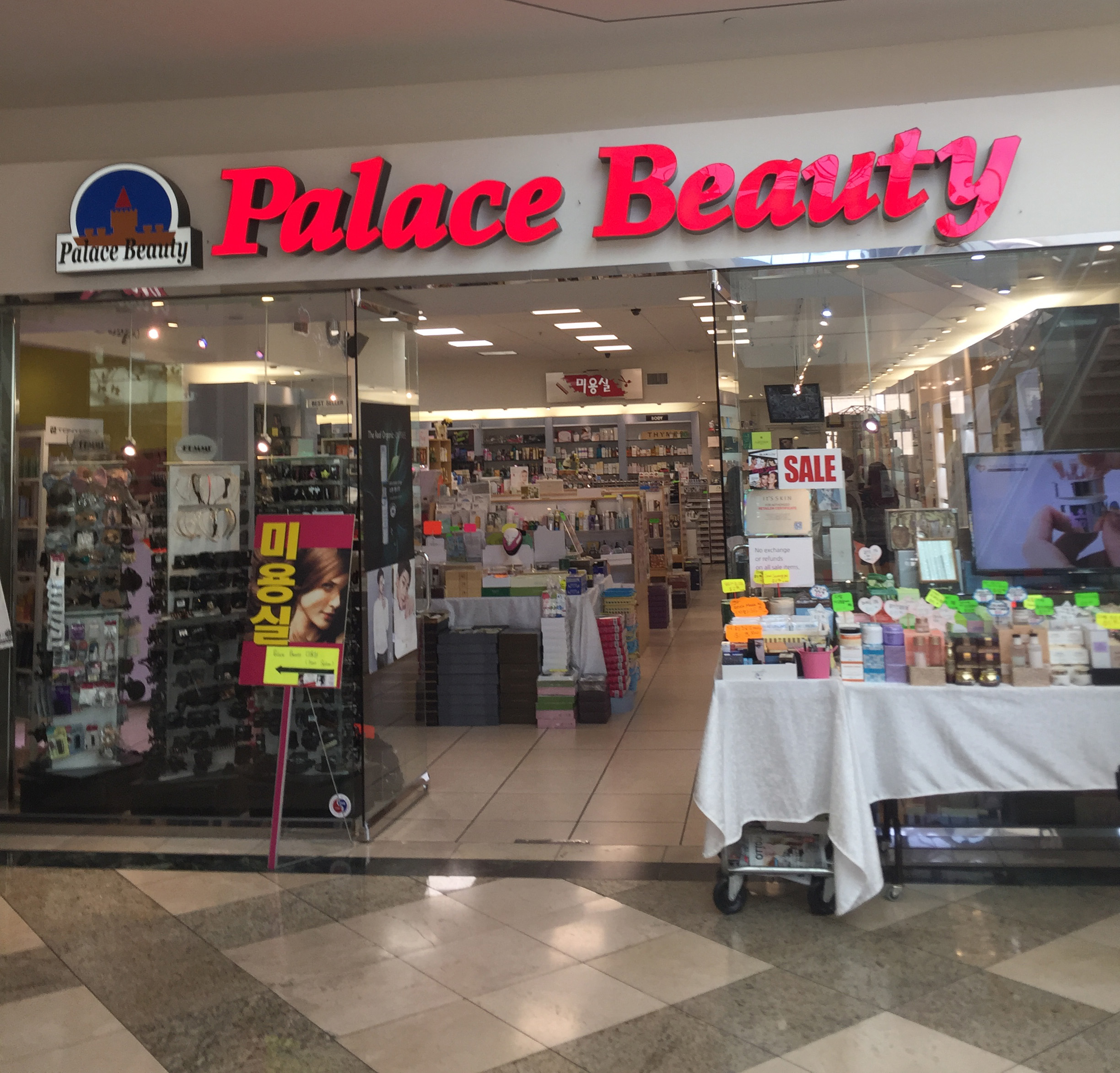 #214 Palace Beauty