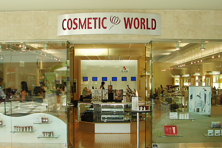 #220 Cosmetic World