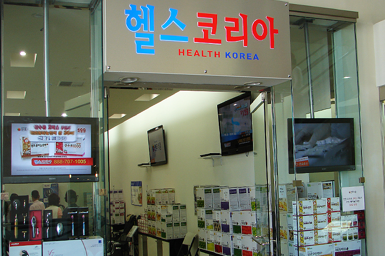 #224 Health Korea