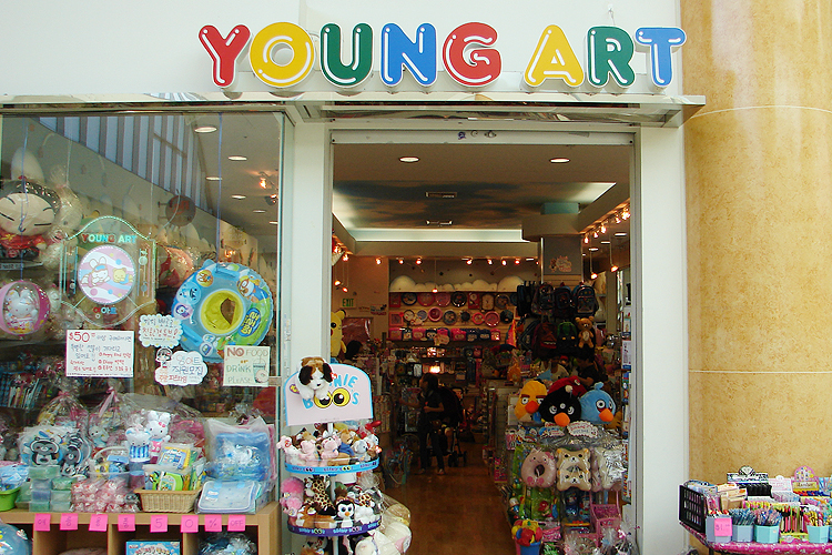 #320 Young Art